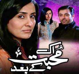 Ek Mohabbat Kay Baad