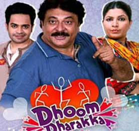 Dhoom Dharaakha