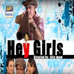 Hey Girls