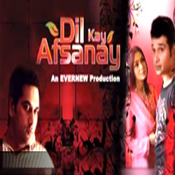 Dil Kay Afsanay