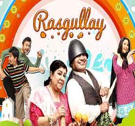 Rashullay