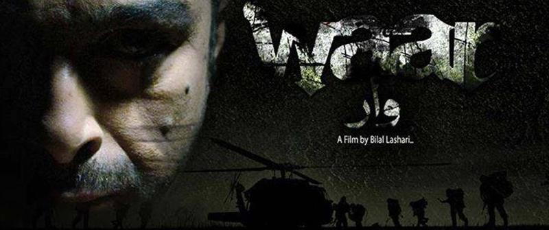 WAAR (To Strike)  Watch Online Movie