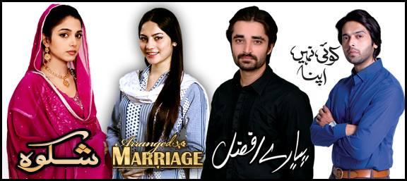 ARY Family Dramas