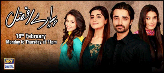 Pyarey Afzal' airing once again on ARY Digital - ARY Digital
