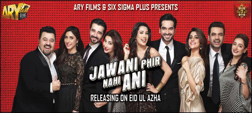 jawani-new