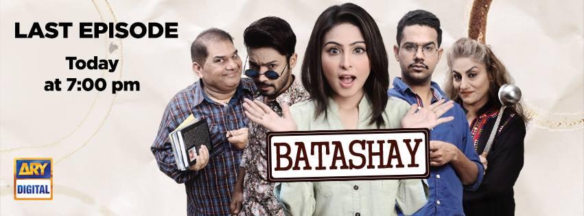 Batashay1