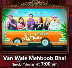 Van Wale Mehboob Bhai