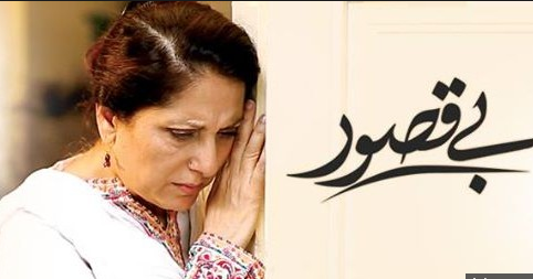 bay-qasoor-episode-1-11-november-2015-ary-digital
