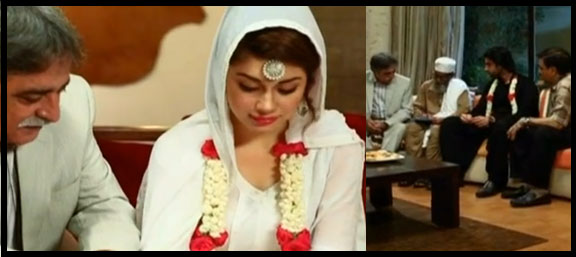 The second Nikkah in 'Arranged Marriage' - ARY Digital