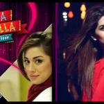 Pakistan Actress