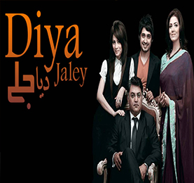 Diya Jaley