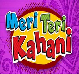 Meri Teri Kahani