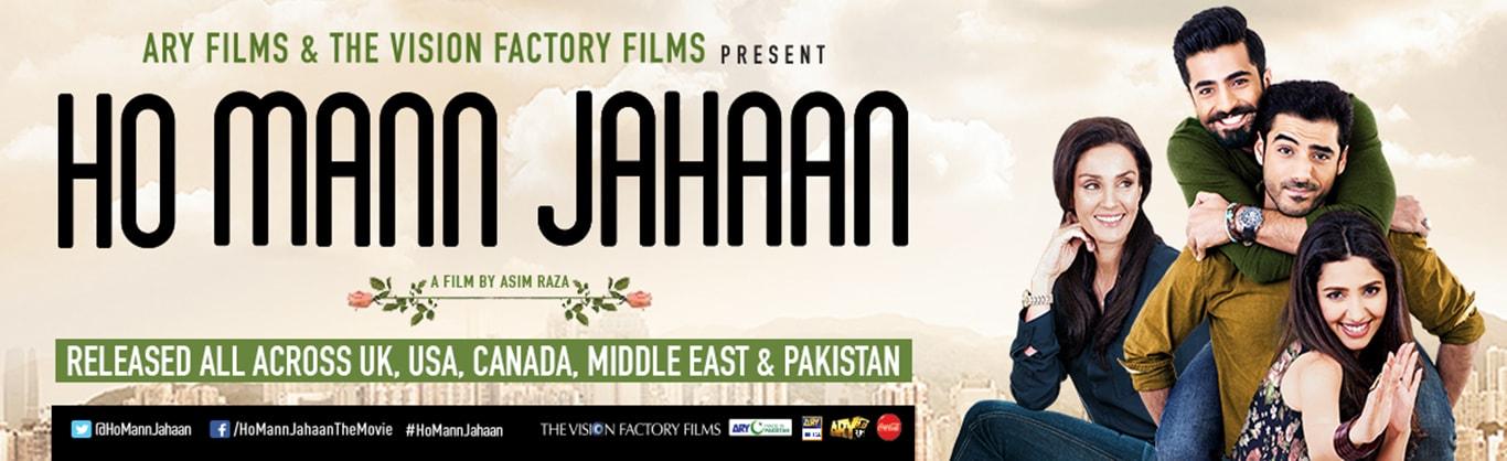 Ho-Mann-Jahan-min (1)