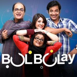 Bulbulay — Exclusive Ary Digital Drama