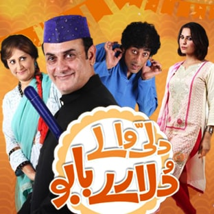 Dilli Walay Dularay Babu – ARY Digital Exclusive Drama