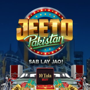 Jeeto Pakistan - ARY Digital
