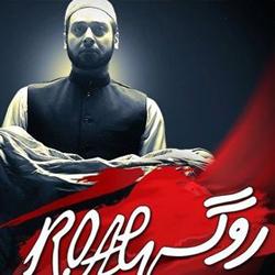 Khushi Ek Roag