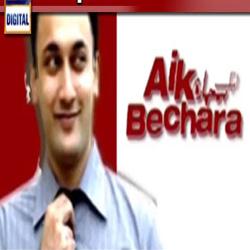 Aik Bechara
