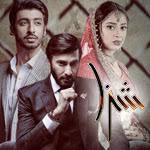 Shiza — ARY Digital Exclusive Drama