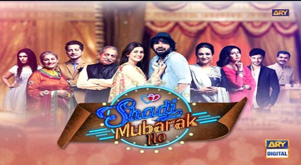 Shadi Mubarak Ho OST | Title Song By Wajhi Farooki & Swati Sharma