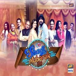 Shadi Mubarak Ho –  ARY Digital Exclusive Drama