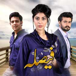 Faisla  – ARY Digital Exclusive Drama
