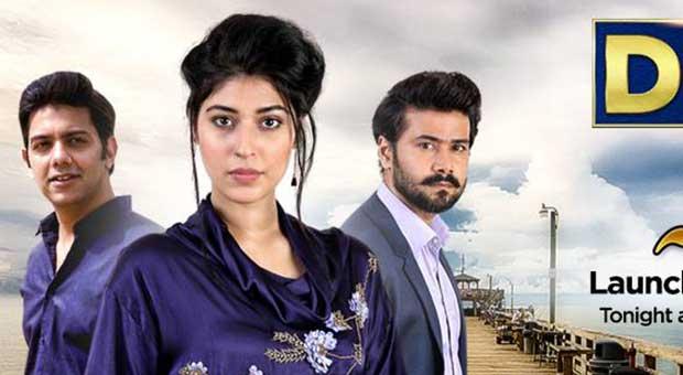 The Official OST of Faisla | Title Song By Goher Mumtaz & Amna Abbas Rai | With Lyrics