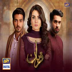QURBAN – ARY DIGITAL EXCLUSIVE DRAMA