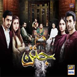 JATAN — ARY DIGITAL EXCLUSIVE DRAMA
