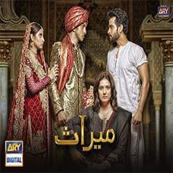MERAAS – ARY DIGITAL EXCLUSIVE DRAMA