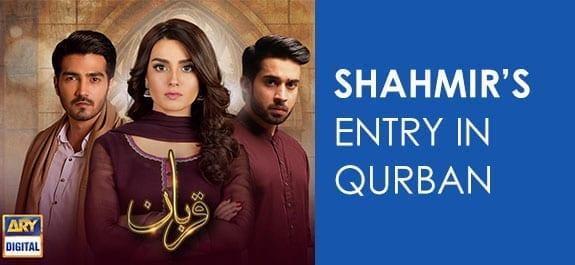 Shahmir's entry in Qurban!