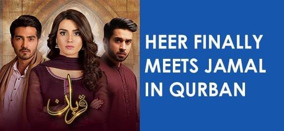 Heer finally meets Jamal in Qurban!