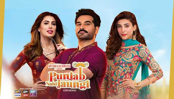 Punjab Nahi Jaounge