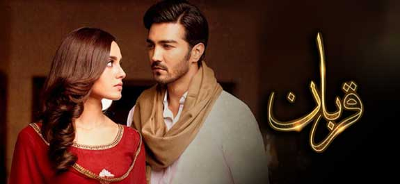 Shahmir comes back for Heer in Qurban!