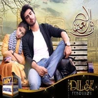 'Noor Ul Ain' – The Most anticipated Love Story