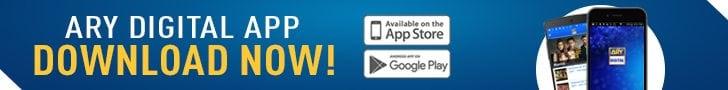 Digital-App-Banner