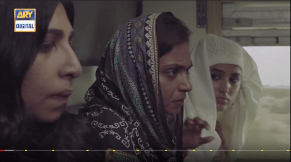 Drama Reviews – ARY Digital