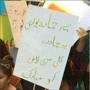 srah-khan-placard-omage