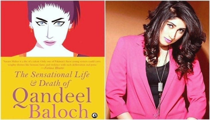Documenting the death of a whirlwind called Qandeel Baloch