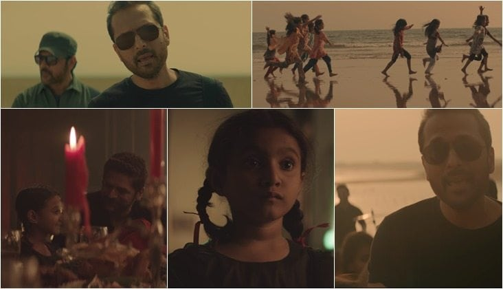 Strings' 'Urr Jaoon' Will Send Chills Down Your Spine!