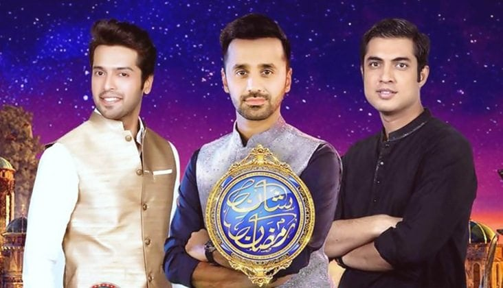 Spend Your Ramadan With ARY Digital | Shan-e-Ramzan