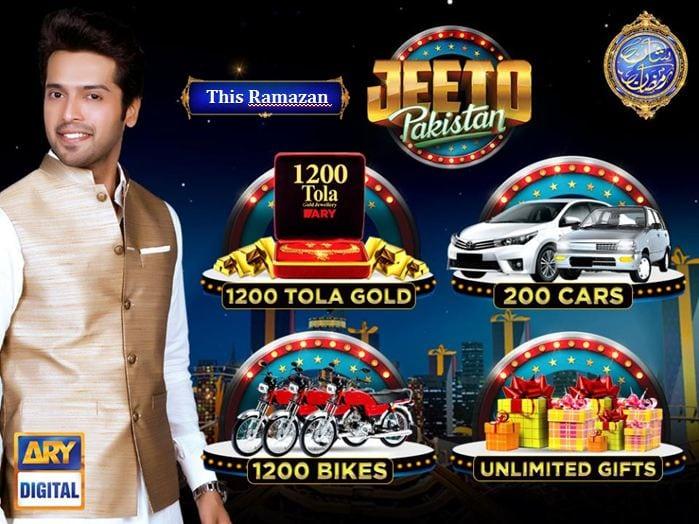 Spend Your Ramadan With ARY Digital   Shan-e-Ramzan - ARY