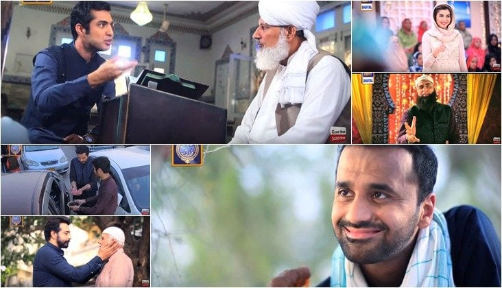 You Will Surely Get Goosebumps With Shan-e-Ramzan's New Song