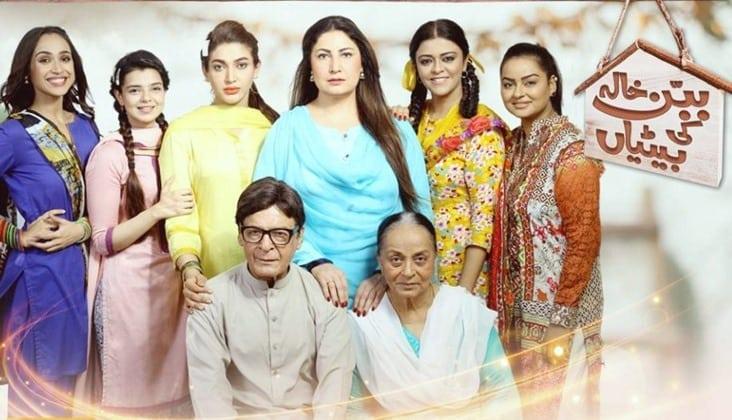 Babban Khala Ki Betiyan   Six Daughters, Six Stories