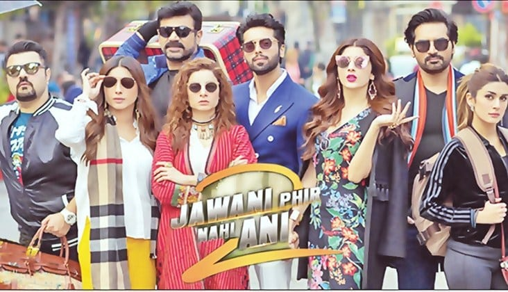 Jawani Phir Nahi Ani 2 – The Best Movie Pakistan Ever Produced!