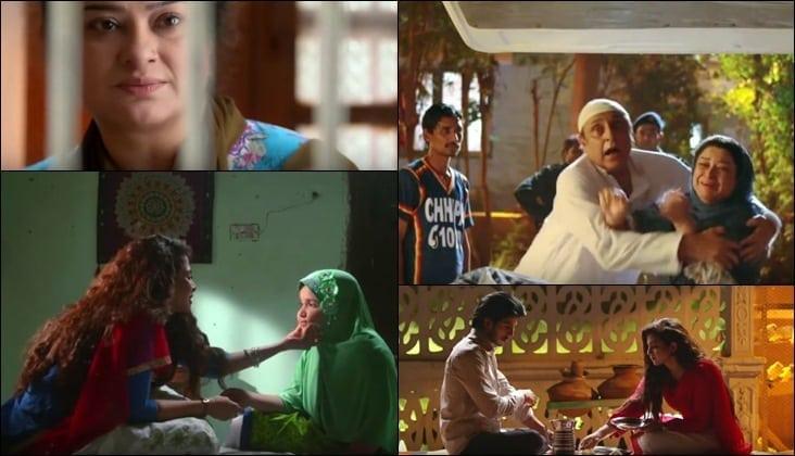Meri Guriya | Abida Leaves Abundant Families In Tears