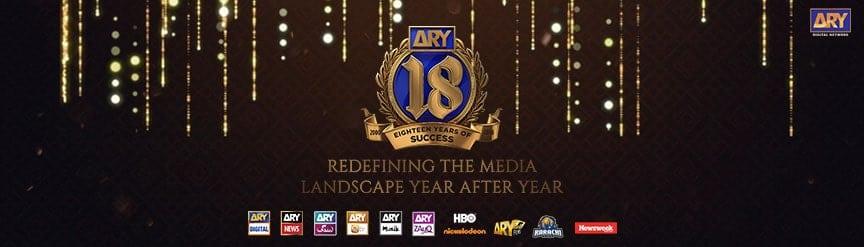 18th Anniversary ARY