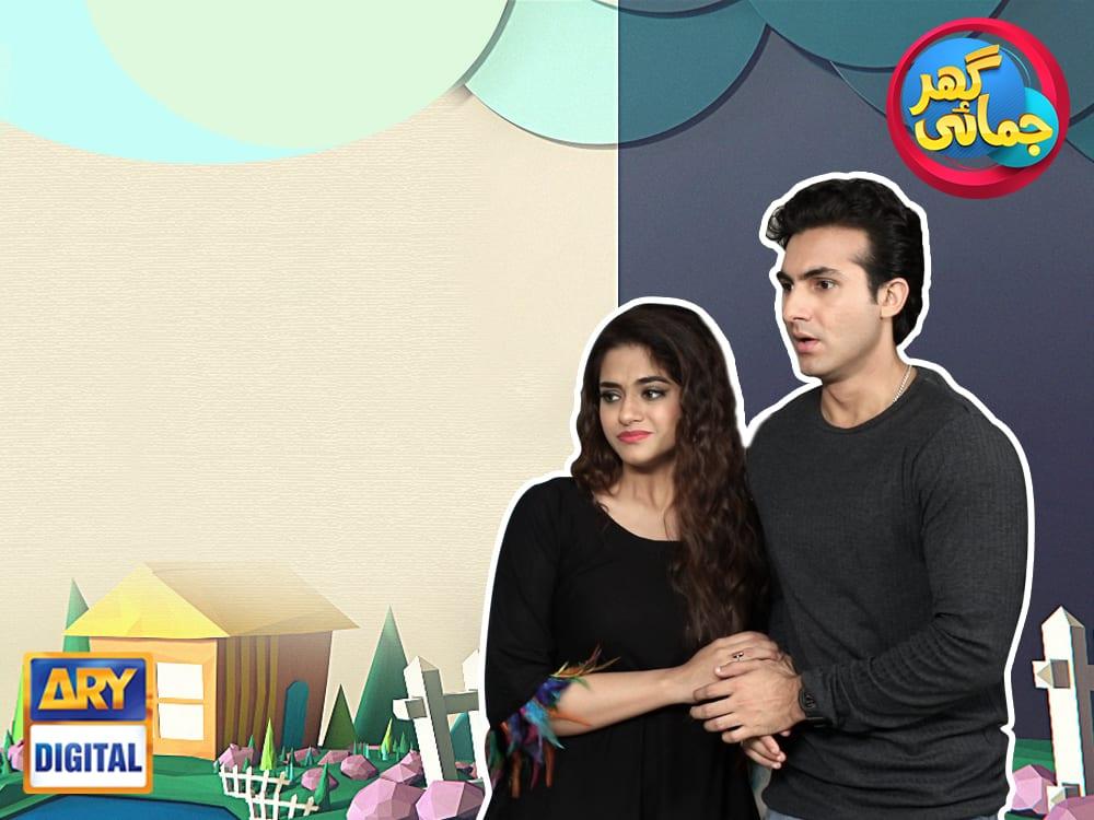 Ghar Jamai | The Side-Effects Of Love - ARY Digital