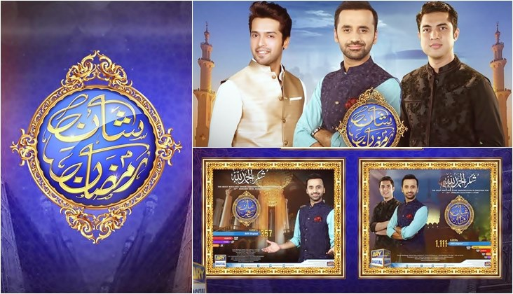 Everything you can witness in this year's Shan-e-Ramzan - ARY Digital