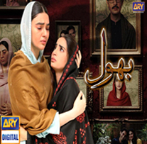 Ary Digital Schedule TV Channel Time Table DramaOnline pk